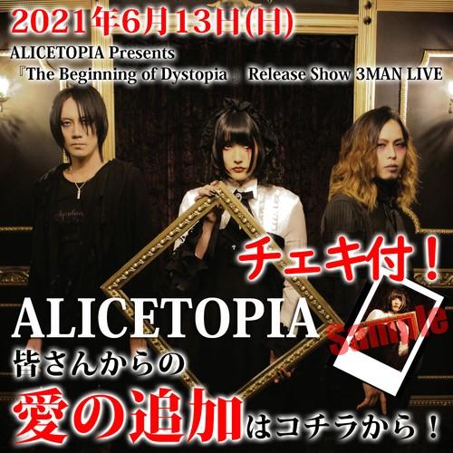 【チェキ付 / 愛の支援】ALICETOPIA (6/13)