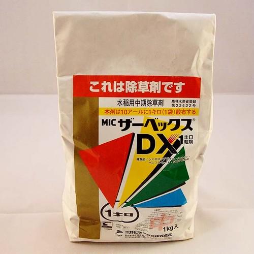 MICザーベックスDX粒剤 1kg 12袋