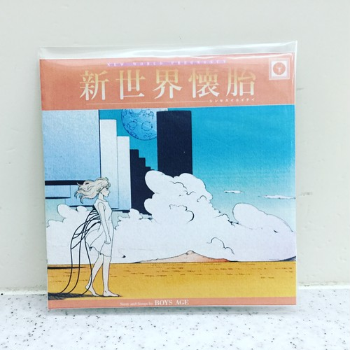 New World Pregnancy(新世界懐胎) - ハンドメイドCDw/DLコード(Bonus Tracks+短編漫画PDF)