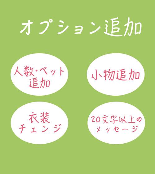 【色紙 or A4】オプション(シンプル似顔絵用)