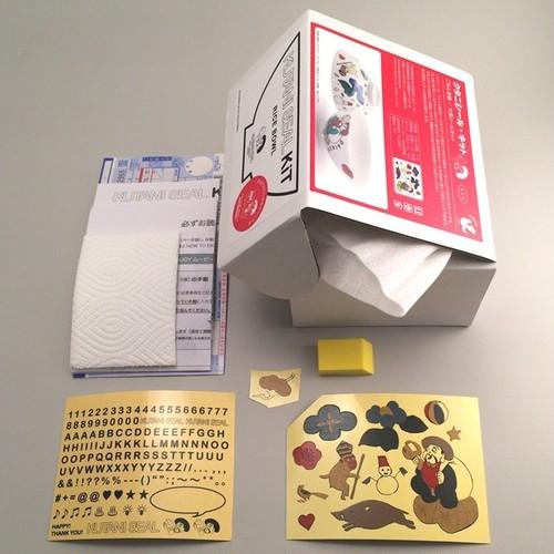 九谷焼 クタニシール・キット ごはん茶碗/大黒セット
