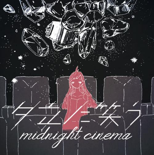 1st mini album「midnight cinema」