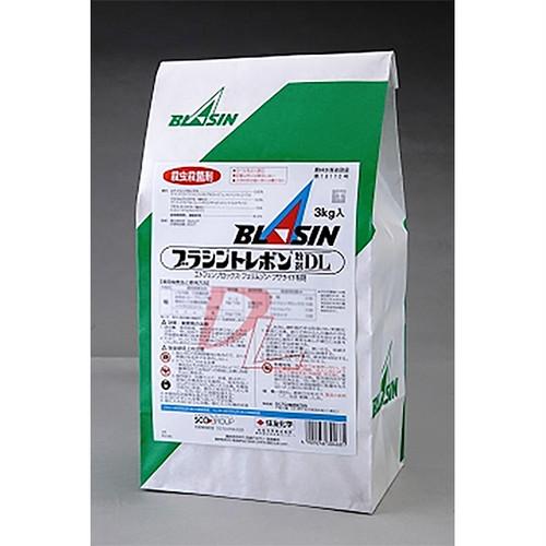 ブラシントレボン粉剤DL 3kg 8袋