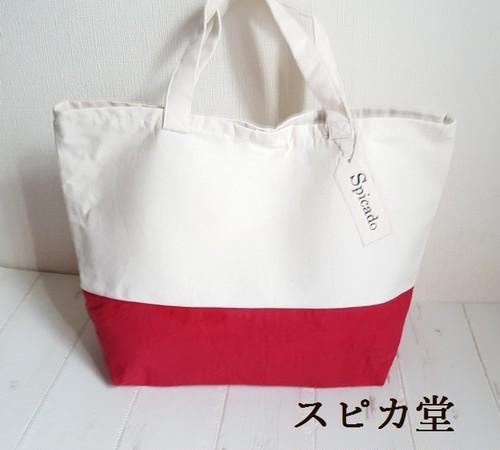 【3色展開】シンプルタグトートMサイズ/バッグ