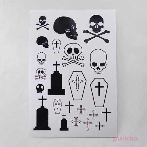 ドクロ&十字架 タトゥーシール