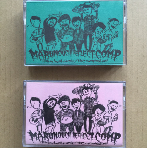V.A - MARUNOUCHI REFLECT COMP TAPE