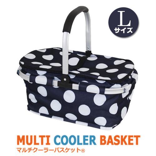 マルチクーラーバスケット (L)  ドレスブルー 【AJ00009A】