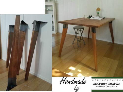 テーパーレッグ テーブル脚 スプルース ダークブラウン DIY 素材  アイアン脚 鉄脚 テーブル脚 4本セット 鉄足