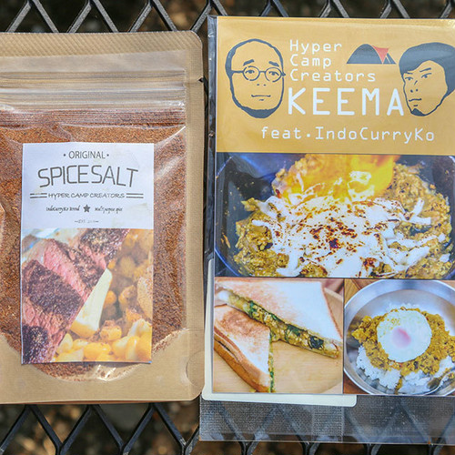 Hyper Camp Creators Spice Salt & Keema SET