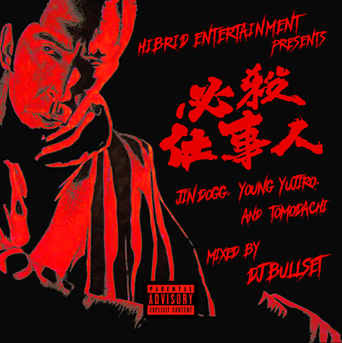 [CD] JIN DOGG, YOUNG YUJIRO and TOMODACHI - 必殺仕事人 mixed by DJ BULLSET