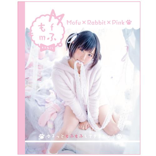 【C95 新作】もふねこし PINK【2018 冬】