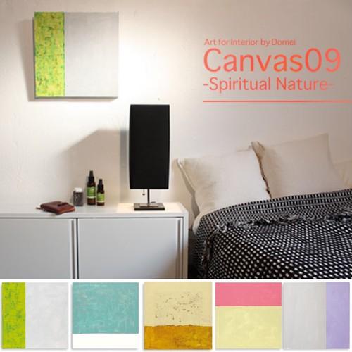 受注生産 手描き アート Canvas 09 Spiritual Nature 壁掛け DI-CLASSE 全5種類