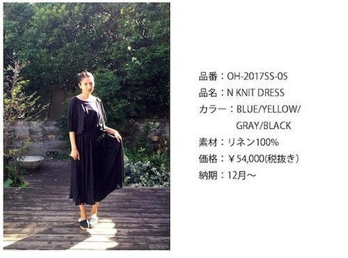 OH-17SS05  N KNIT DRESS