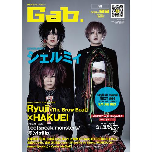 [フリーペーパー]Gab. Vol.98(表紙:シェルミィ / 裏表紙:Ryuji (The Brow Beat)×HAKUEI)