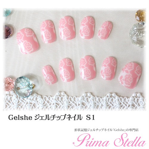 Gelshe gel chip nail 【S1】