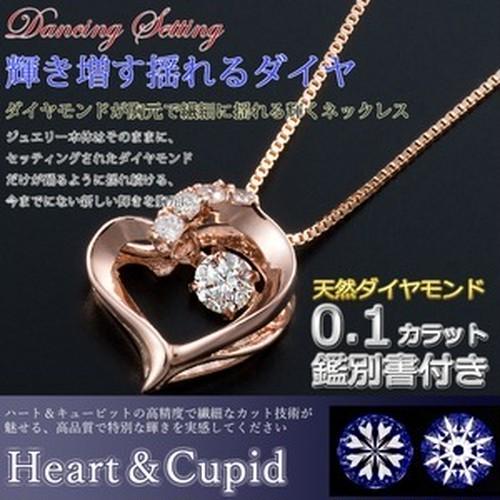 ダイヤモンドペンダント/ネックレス 一粒 K18 ピンクゴールド 0.1ct 正規品タグ 鑑別書付き