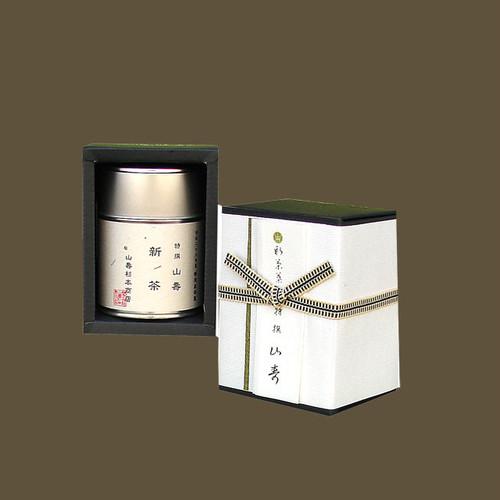 特撰 山壽 小缶1本箱