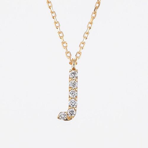 Initial K18YG Diamond【J】Pendant Necklace (ダイヤモンド イニシャル【J】ペンダントネックレス)