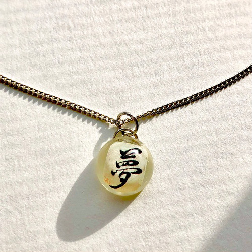 "和風シルバーネックレス 書道シリーズ 夢 Japanese Silver plated necklace Calligraphy series ""YUME""-dream"