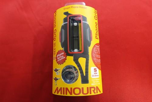 ミノウラ iH-220-S / iH-220-M