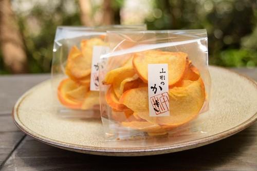 野菜チップス 山形のかき