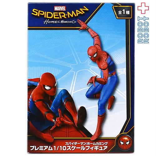 セガ スパイダーマン ホームカミング プレミアム1/10スケールフィギュア