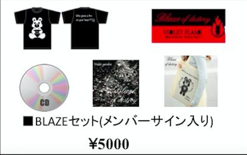 BLAZEセット(メンバーサイン入