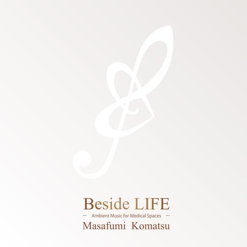 CD『いのちのそばに 〜医療空間のための環境音楽〜』