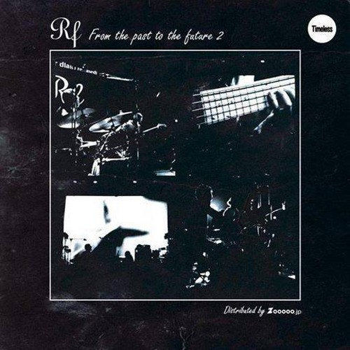 RF / From the past to the future 2 (12inch EP) T-006 12