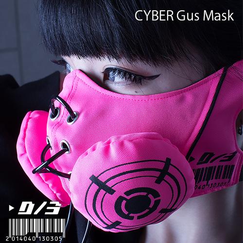 サイバー ガスマスク (CYBER GASMASK)  蛍光ピンク