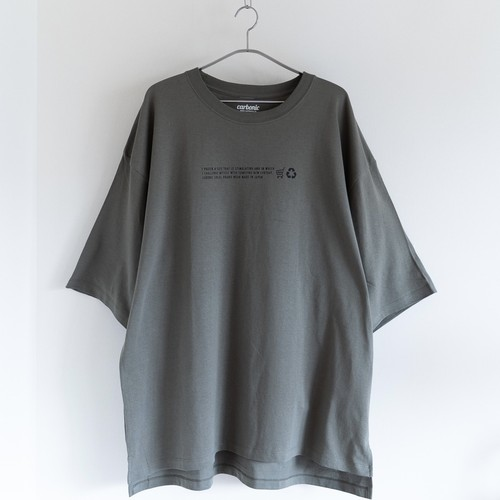 carbonic BIG silhouette s/s