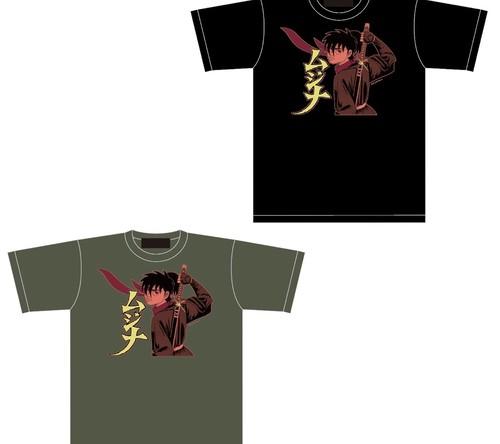 相原コージ『ムジナ』展 Tシャツ