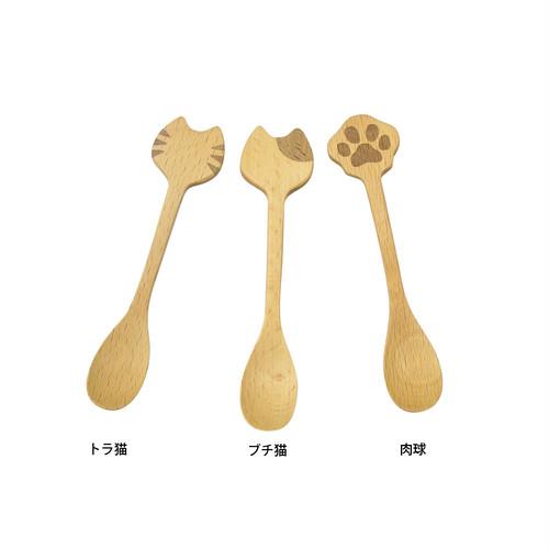 猫スプーン(ウッドキャット)全3種類