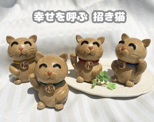 977【福よ来い来い☆招き猫の陶芸置物】