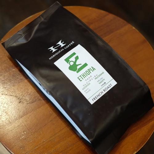 エチオピア ウォルカウレインチニーチャ ナチュラル フレンチ ロースト 200g コーヒー豆(堀口珈琲)