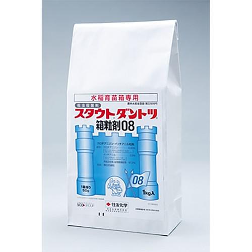 スタウトダントツ箱粒剤08 1kg 1袋