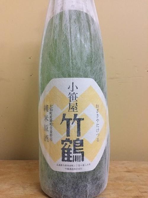 小笹屋竹鶴 純米 大和雄町 1.8L