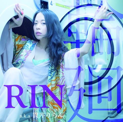 RIN a.k.a 貫井りらん / CD 「輪廻」