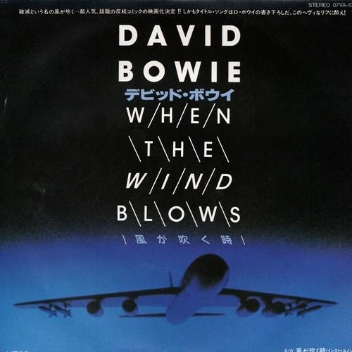 【7inch・国内盤】デイヴィッド・ボウイ / 風が吹く時