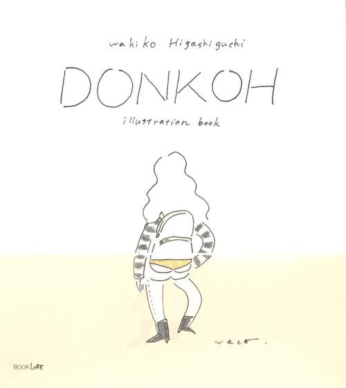 『DONKOH』BOOKLORE