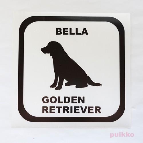 セミオーダーメイド 犬ステッカー1
