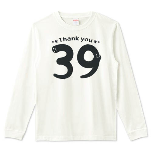 CT118 39*Thank you*A / 5.6オンス リブ付きロングTシャツ (United Athle)