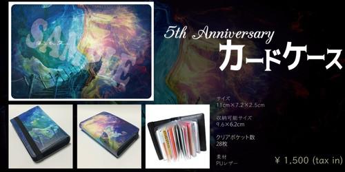 5th Anniversaryカードケース