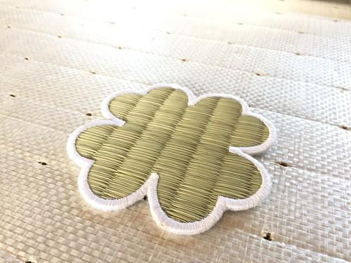四つ葉のクローバー畳