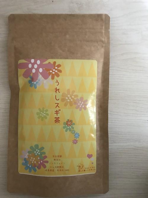 スギの葉ハーブティー(3包入)☆うれしスギ茶☆