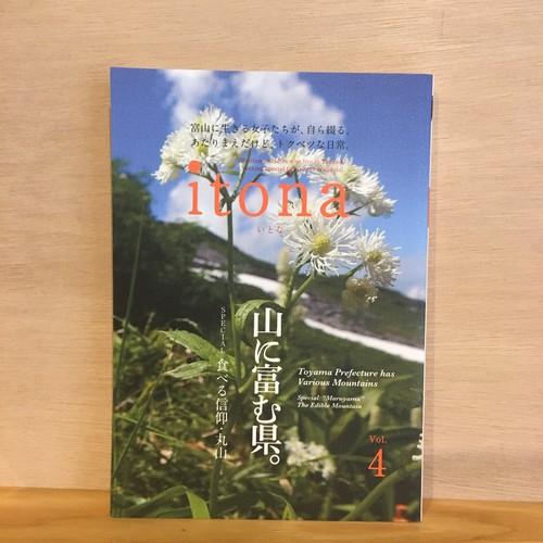 itona (いとな) 4号