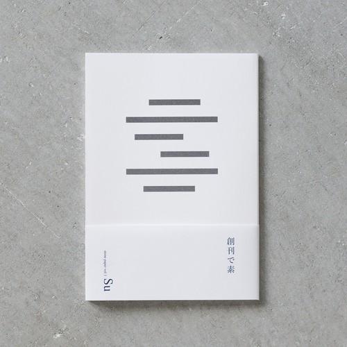 stone paper vol.1 Su