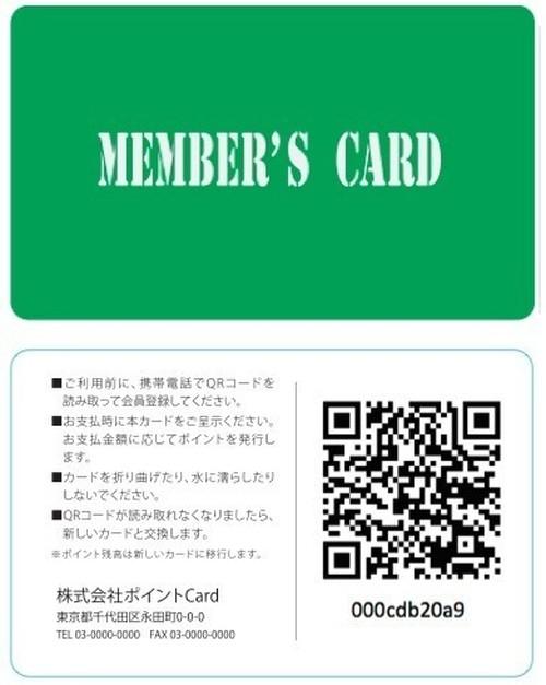 既成デザインPETカード(1,000枚)