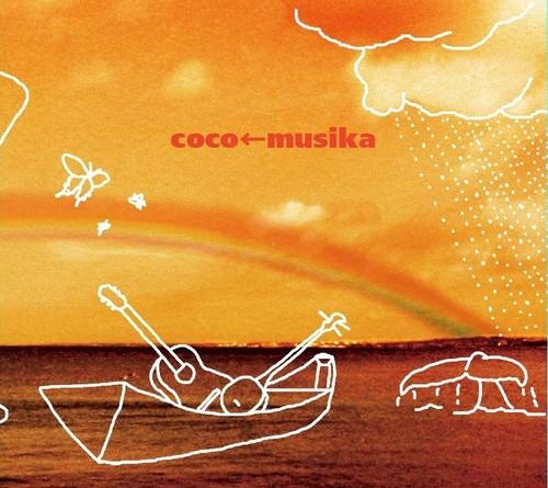 2ndアルバム『coco←musika II』