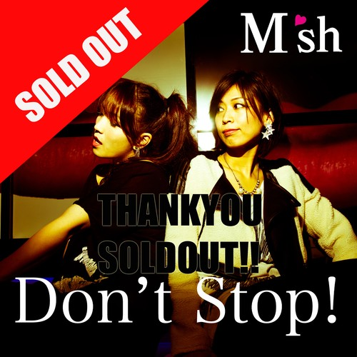 8thsingle「Don'tstop!」